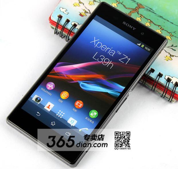 Sony Xperia Z1, będzie sukces ?