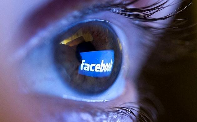 Facebook oko