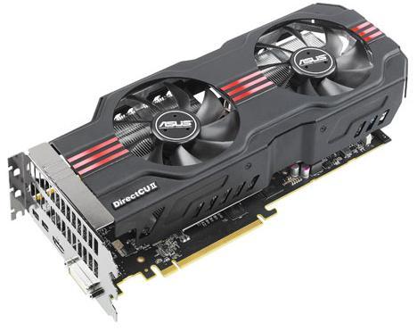 ASUS Radeon HD 7950 DirectCU II karta graficzna chłodzenie