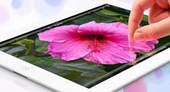 iPad 3 - test, cena i opinie